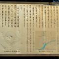 金縄塚(きんじょうづか)古墳 - 4