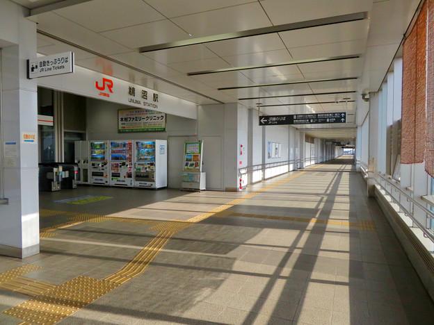 JR鵜沼駅 - 9:改札