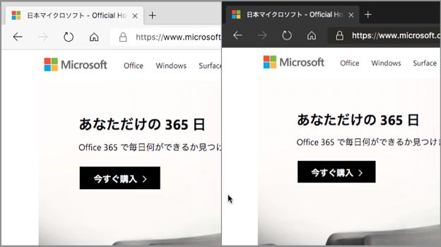 Microsoft Edge for Mac(Canaryビルド 76.0.161.0)- 22:OSダークテーマ使用・未使用時