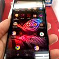 Photos: メモリ8GBでやたら動きがキビキビしてたASUSのゲーミングスマホ「ROG Phone」 - 3