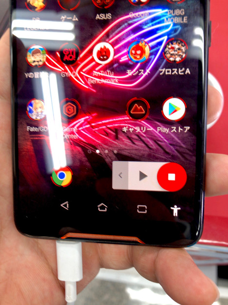 メモリ8GBでやたら動きがキビキビしてたASUSのゲーミングスマホ「ROG Phone」 - 5:メディアプレーヤー操作機能?
