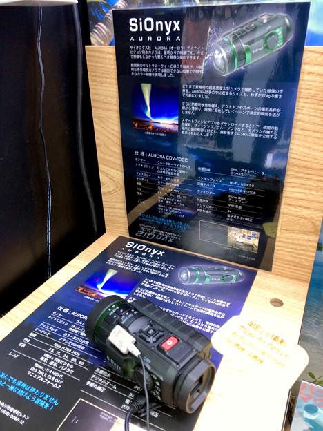 ヨドバシで展示されてた高感度防水カメラ、SiOnx「AURORA」 - 1