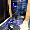 Photos: ヨドバシで展示されてた高感度防水カメラ、SiOnx「AURORA」 - 1