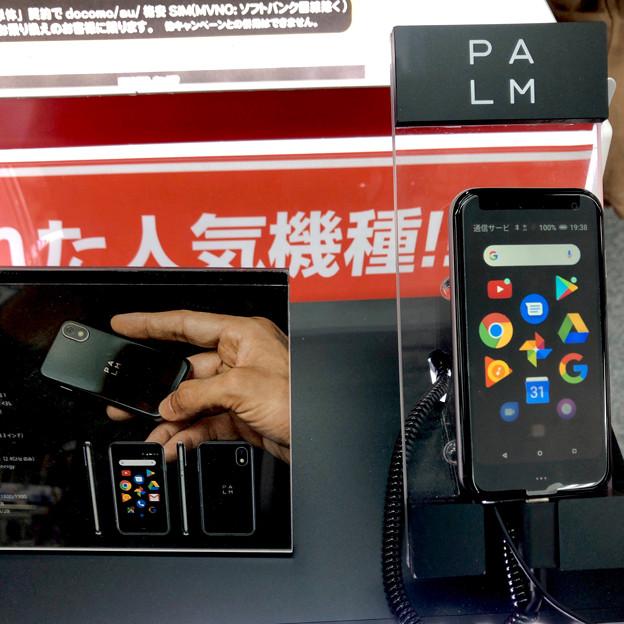 意外と使い勝手は悪くなさそうだった「Palm Phone」 - 1
