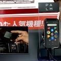 Photos: 意外と使い勝手は悪くなさそうだった「Palm Phone」 - 1