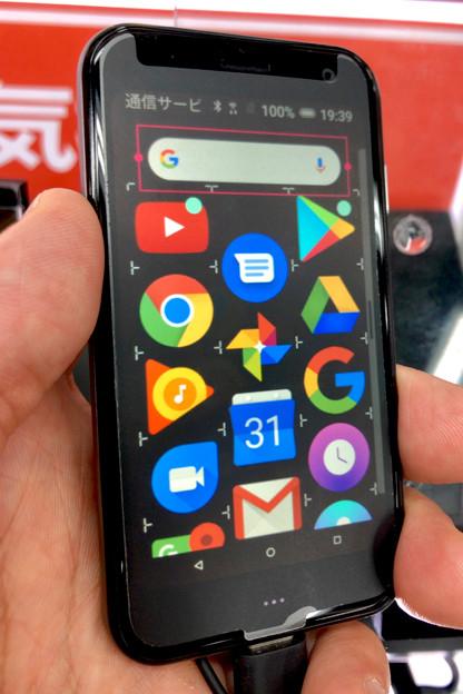 意外と使い勝手は悪くなさそうだった「Palm Phone」 - 2
