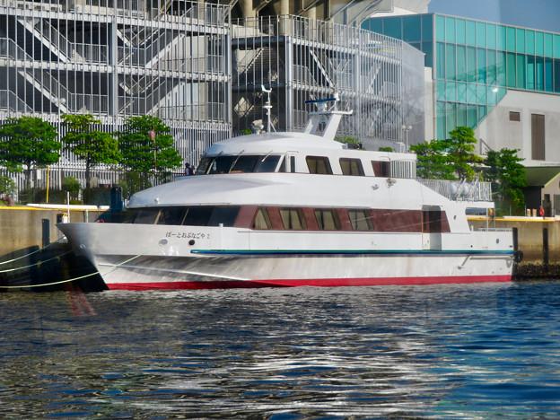 クルーズ名古屋(2019年5月)No - 147:船内から見た名古屋港水族館前にいつも停泊してる船