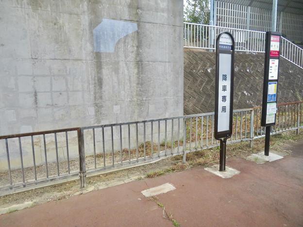 高速バス車内から見た中央道桃花台バス停
