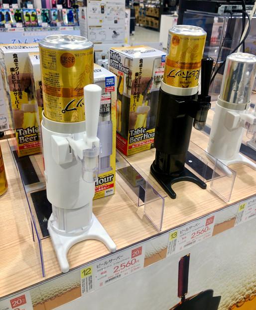 缶ビールを使ったビールサーバー - 1