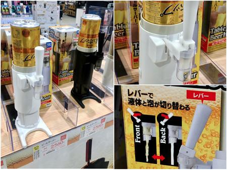 缶ビールを使ったビールサーバー - 4