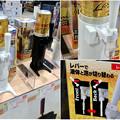 Photos: 缶ビールを使ったビールサーバー - 4