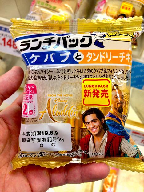 ランチパックに実写版映画『アラジン』コラボの「ケバブ&タンドリーチキン」味!? - 2