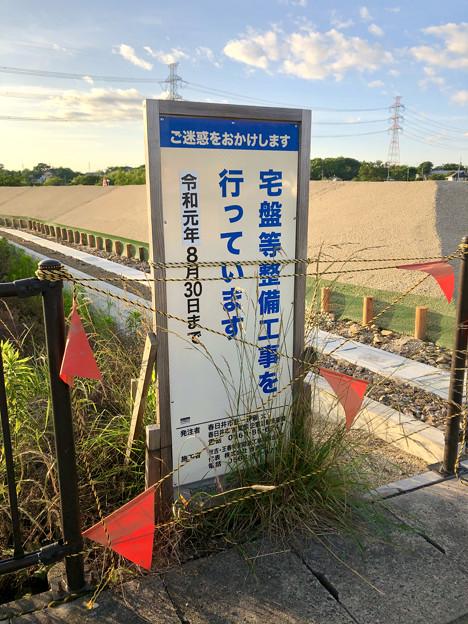 春日井インター東交差点付近に整備されてる宅地 - 5
