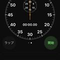 Photos: iOS 12の時計アプリ:ストップウォッチの表示をアナログに切り替え