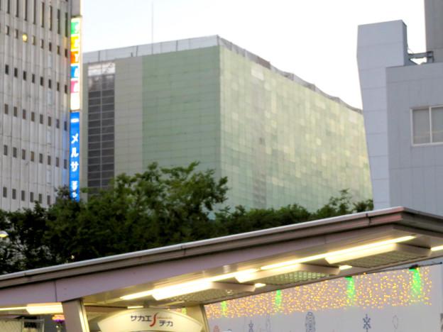 解体工事中?の名古屋・丸栄ビル - 1