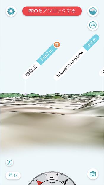 iPhoneアプリ「PeakVisor」No - 1:周囲の山を表示