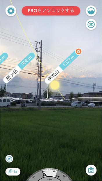 iPhoneアプリ「PeakVisor」No - 8:太陽の位置と太陽の軌道と伊吹山