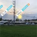 Photos: iPhoneアプリ「PeakVisor」No - 8:太陽の位置と太陽の軌道と伊吹山