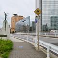 Photos: 新千種橋のたもとにある奇妙なオブジェ - 1