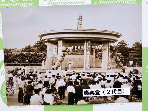鶴舞公園 110周年記念のプレート - 4:2代目 奏楽堂の写真