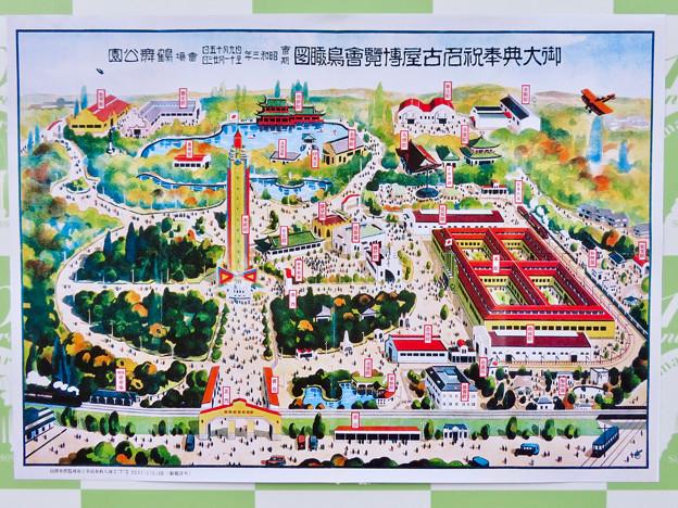 鶴舞公園 110周年記念のプレート - 6:御大典奉祝名古屋博覧会鳥瞰図