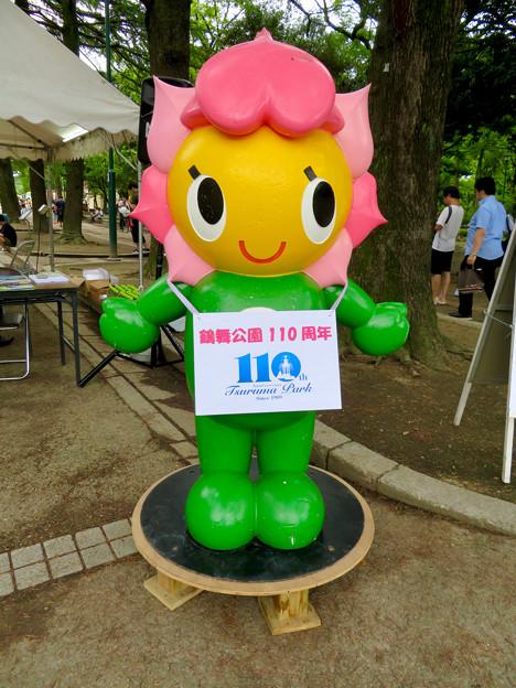 名古屋市みどりの協会のキャラ「フララちゃん」