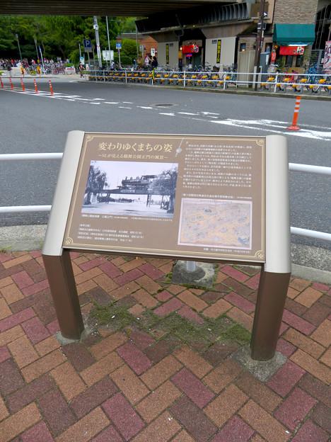 鶴舞駅前のプレート - 1