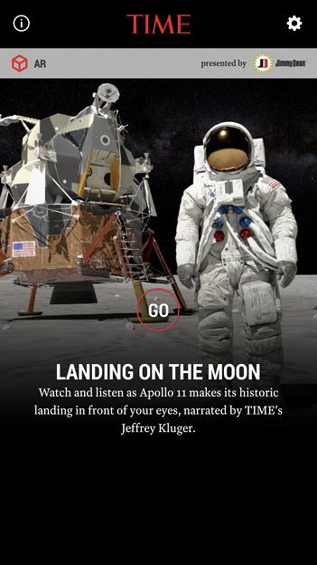 月面着陸をAR&VRで体験できるアプリ「TIME Immersive」- 14