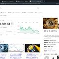 Photos: Googleで「ビットコイン」と検索すると価格推移表示 - 2