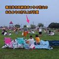 Photos: 春日井市民納涼まつりの日の大池緑地公園 - 3:花火が上がる場所