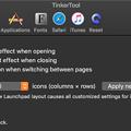 Photos: TinkerTool 7.0:MojaveのLaunchPadのアイコン表示数が変更可能! - 1