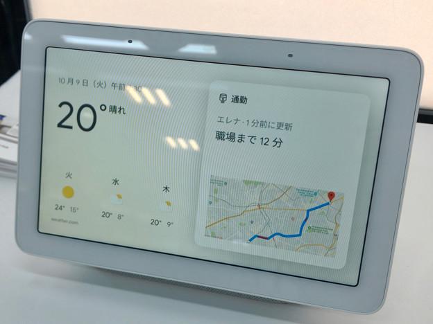 Google Nest Hub - 2:前面