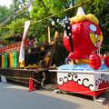 Photos: 大須夏まつり 2019 No - 11:おばけパレード用の鬼型の山車