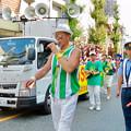 Photos: 大須夏まつり 2019:サンバパレード - 41