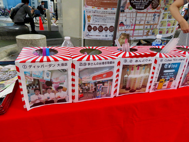 大須タピオカサミット 2019 No - 4:招き猫広場の投票所