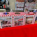 Photos: 大須タピオカサミット 2019 No - 4:招き猫広場の投票所