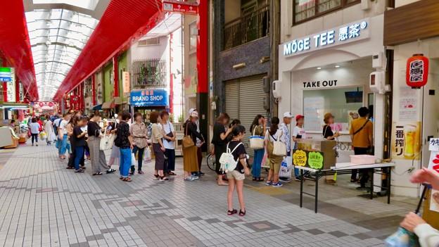 大須商店街:行列ができていた、先日オープンしたばかりのタピオカドリンクのお店「愿茶 MOGE TEE(モグティ)」