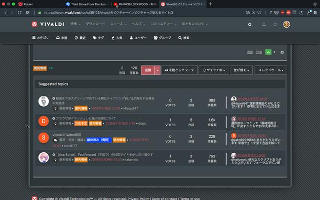 Vivaldi公式フォーラム - 1:サムズアップのみに変更とサジェスチョン表示の追加