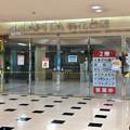 アピタ桃花台店長期休業中のピアーレ - 1:封鎖されてた3階入り口