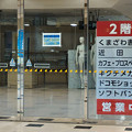 アピタ桃花台店長期休業中のピアーレ - 2:封鎖されてた3階入り口