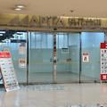 アピタ桃花台店長期休業中のピアーレ - 4:2階入り口