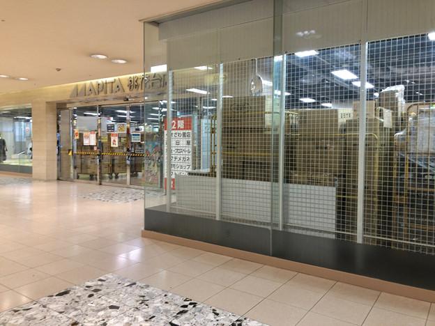 Photos: 改修工事中のピアーレ(2019年8月15日) - 4