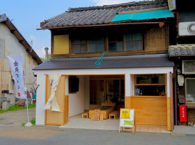 犬山城下町:金魚すくいのお店 - 1