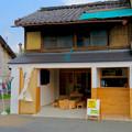 Photos: 犬山城下町:金魚すくいのお店 - 1