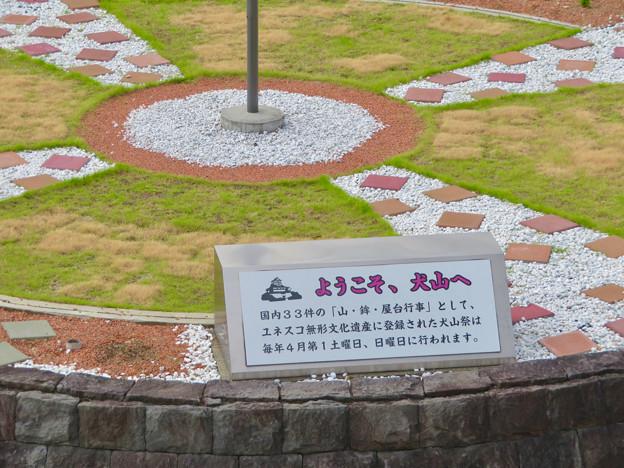 上から見た犬山駅前ロータリー中央の花壇 - 2