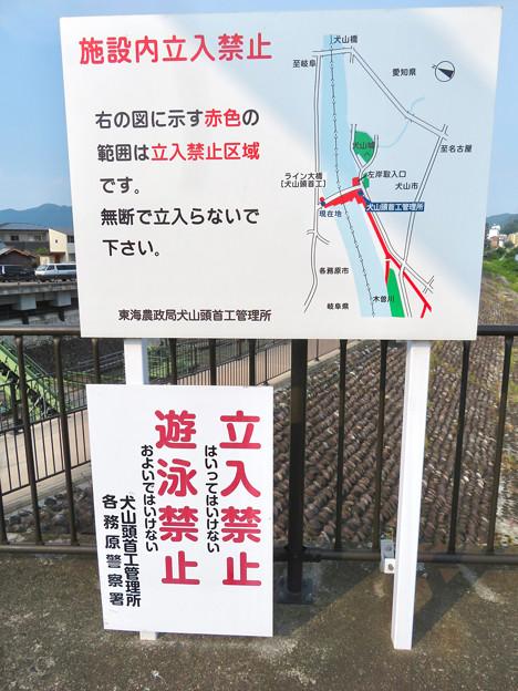 ライン大橋周辺の立ち入り禁止区域 - 1