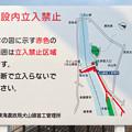 Photos: ライン大橋周辺の立ち入り禁止区域 - 2