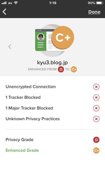 DuckDuckGo Privacy Browser 7.25.0 No - 30:プライバシー情報(ライブドアブログは全部バツ!?)