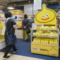 Photos: ロフト名古屋のドラクエグッズ売り場に黄色いスライム!? - 1