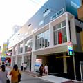 Photos: 1店舗のみオープンしてた中公設市場跡地の商業施設「マルチナボックス」:タピオカドリンクのお店「辰杏珠(シンアンジュ)」(2019年8月25日) - 1